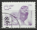 Stamps : Asia : Afghanistan :  2870/31