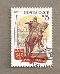 Stamps Russia -  Monumento al fundador Yuri Dolgoruki