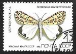 Sellos de Europa - Rusia -  Mariposa