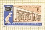 Stamps Russia -  Edificio