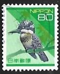 Sellos de Asia - Japón -  Martin Pescador