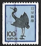 Stamps Asia - Japan -  Ave