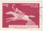 Sellos de America - Chile -  150º Aniversario de la muerte del coronel Manuel Rodríguez