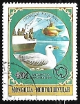 Stamps : Asia : Mongolia :  Pato
