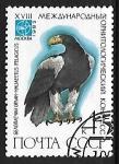 Sellos del Mundo : Europa : Rusia : Aguila