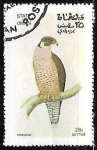 Stamps Oman -  Ave