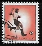 Sellos de Asia - Bahrein -  Football