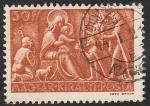 Sellos de Europa - Hungría -  648 - Navidad
