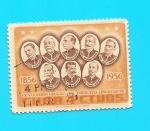 Stamps Cuba -  Centenario Generales del Ejército Libertador