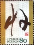 Stamps of the world : Japan :  Scott#3013f jxa Intercambio 1,10 usd 80 y. 2007