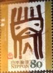 Sellos de Asia - Japón -  Scott#3013j jxa Intercambio 1,10 usd 80 y. 2007