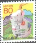 Sellos de Asia - Japón -  Scott#3008 Intercambio 1,00 usd 80 y. 2007