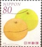 Sellos del Mundo : Asia : Japón :  Scott#3580c Intercambio 1,25 usd 80 y. 2013