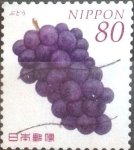 Sellos del Mundo : Asia : Japón :  Scott#3580e Intercambio 1,25 usd 80 y. 2013