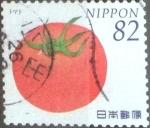Sellos del Mundo : Asia : Japón :  Scott#3693a Intercambio 1,25 usd 82 y. 2014