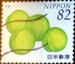 Sellos del Mundo : Asia : Japón :  Scott#3693b Intercambio 1,25 usd 82 y. 2014
