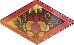 Stamps Japan -  Scott#2720 Intercambio 0,40 usd 80 y. 1999