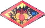 Sellos de Asia - Japón -  Scott#2720 Intercambio 0,40 usd 80 y. 1999