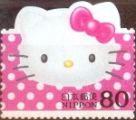 sellos de Asia - Japón -  Scott#2884b Intercambio 1,10 usd 80 y. 2004