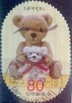 sellos de Asia - Japón -  Scott#3471f jxa Intercambio 0,90 usd 80 y. 2012