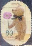 Sellos de Asia - Japón -  Scott#3471i jxa Intercambio 0,90 usd 80 y. 2012