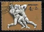 Stamps : Europe : Russia :   JUEGOS OLÍMPICOS DE MOSCÚ - LUCHA