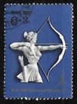Sellos del Mundo : Europa : Rusia : Juegos Olímpicos - arco y flecha