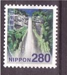 Stamps : Asia : Japan :  paisaje