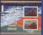 Stamps : Asia : Japan :  saludos desde Japon
