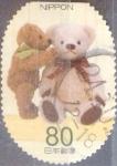 Stamps Japan -  Scott#3471e Intercambio 0,90 usd 80 y. 2012