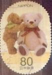 sellos de Asia - Japón -  Scott#3471e nfyb2 Intercambio 0,90 usd 80 y. 2012