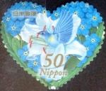 Stamps Japan -  Scott#3303b jxa Intercambio 0,50 usd 50 y. 2011