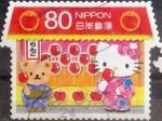 Sellos de Asia - Japón -  Scott#3444d jxa Intercambio 0,90 usd 80 y. 2012