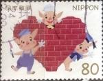 sellos de Asia - Japón -  Scott#3494j Intercambio 0,90 usd 80 y. 2012