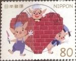 Sellos del Mundo : Asia : Japón : Scott#3494j ji Intercambio 0,90 usd 80 y. 2012
