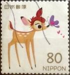 Sellos de Asia - Japón -  Scott#3494d jxa Intercambio 0,90 usd 80 y. 2012