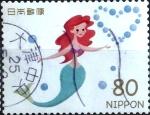 Sellos del Mundo : Asia : Japón : Scott#3494h j2i Intercambio 0,90 usd 80 y. 2012
