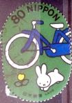 sellos de Asia - Japón -  Scott#2742d Intercambio 0,40 usd 80 y. 2000