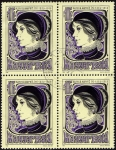 Stamps Hungary -  INT-BLOQUE ANIVERSARIO NACIMIENTO DE MARGIT KAFFKA(1880-1918)