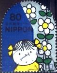 Stamps Japan -  Scott#2828d nfyb2 Intercambio 1,00 usd 80 y. 2002