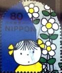 sellos de Asia - Japón -  Scott#2828d jxa Intercambio 1,00 usd 80 y. 2002