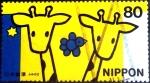 Stamps Japan -  Scott#2686a nfyb2 Intercambio 0,40 usd 80 y. 1999