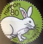 sellos de Asia - Japón -  Scott#2894j Intercambio 1,00 usd 80 y. 2004