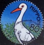 sellos de Asia - Japón -  Scott#2894c jxa Intercambio 1,00 usd 80 y. 2004