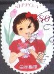 sellos de Asia - Japón -  Scott#3645d Intercambio 1,25 usd 80 y. 2014