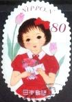 Sellos de Asia - Japón -  Scott#3645d jxa Intercambio 1,25 usd 80 y. 2014