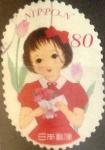 Stamps Japan -  Scott#3645d Intercambio 1,25 usd 80 y. 2014