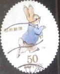 Sellos de Asia - Japón -  Scott#3316a nfyb2 Intercambio 0,50 usd  y. 2011