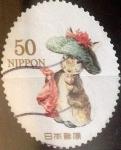 Sellos de Asia - Japón -  Scott#3316d nfyb2 Intercambio 0,50 usd  y. 2011