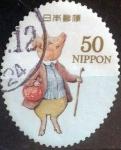 sellos de Asia - Japón -  Scott#3316e nfyb2 Intercambio 0,50 usd  y. 2011